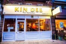 Kin Dee