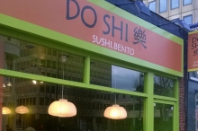 Do Shi