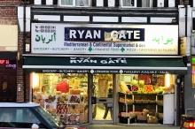 Ryan Gate