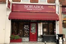 Sorabal