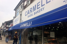 Carmelli Bakeries