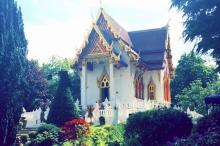 Buddhapadipa Temple