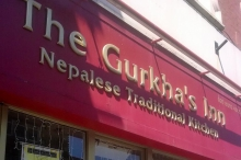 The Gurkha's Inn